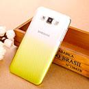 Coque Samsung Galaxy Grand Max G720 Degrade Etui Rigide - Jaune