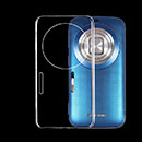 Coque Samsung Galaxy K Zoom Silicone Transparent Housse - Clear
