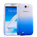 Coque Samsung Galaxy Note 2 N7100 Degrade Etui Rigide - Bleue Ciel