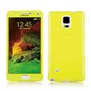 Coque Samsung Galaxy Note 4 N9100 Flip Silicone Gel Housse - Jaune