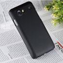 Coque Samsung Galaxy S Advance i9070 Plastique Etui Rigide - Noire