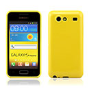 Coque Samsung Galaxy S Advance i9070 Silicone Gel Housse - Jaune
