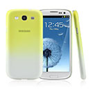 Coque Samsung Galaxy S3 4G i9305 Degrade Etui Rigide - Jaune