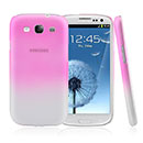 Coque Samsung Galaxy S3 4G i9305 Degrade Etui Rigide - Rose