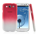 Coque Samsung Galaxy S3 4G i9305 Degrade Etui Rigide - Rouge