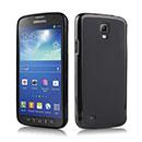 Coque Samsung Galaxy S4 Active i9295 Silicone Gel Housse - Noire
