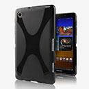 Coque Samsung Galaxy Tab 7.7 P6800 X-Style Silicone Gel Housse - Noire