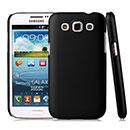 Coque Samsung Galaxy Win Duos i8550 i8552 Plastique Etui Rigide - Noire