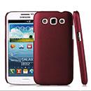 Coque Samsung Galaxy Win Duos i8550 i8552 Plastique Etui Rigide - Rouge
