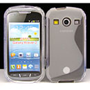 Coque Samsung Galaxy Xcover 2 S7710 S-Line Silicone Gel Housse - Blanche