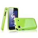 Coque Samsung i9003 Galaxy SL Silicone Gel Housse - Verte