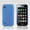 Coque Samsung i909 Filet Plastique Etui Rigide - Bleue Ciel