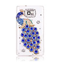 Coque Samsung i9100 Galaxy S2 Luxe Paon Diamant Bling Housse Rigide - Bleu