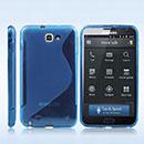 Coque Samsung i9220 Galaxy Note S-Line Silicone Gel Housse - Bleu