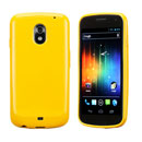 Coque Samsung i9250 Galaxy Nexus Prime Silicone Gel Housse - Jaune