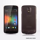 Coque Samsung i9250 Galaxy Nexus Prime Ultrathin Plastique Etui Rigide - Gris