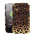Coque Samsung S5830 Galaxy Ace Metal Filet Plastique Etui Rigide - Golden