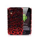 Coque Samsung S5830 Galaxy Ace Metal Filet Plastique Etui Rigide - Rouge