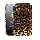Coque Samsung S5839i Galaxy Ace Metal Filet Plastique Etui Rigide - Golden