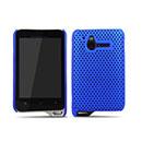 Coque Sony Ericsson Xperia Active ST17i Filet Plastique Etui Rigide - Bleu