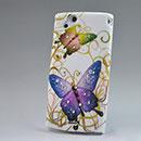 Coque Sony Ericsson Xperia Arc S LT18i Papillon Diamant Bling Etui Rigide - Mixtes