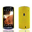 Coque Sony Ericsson Xperia Neo MT15i MT11i Filet Plastique Etui Rigide - Jaune