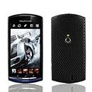 Coque Sony Ericsson Xperia Neo MT15i MT11i Filet Plastique Etui Rigide - Noire