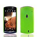 Coque Sony Ericsson Xperia Neo MT15i MT11i Filet Plastique Etui Rigide - Verte