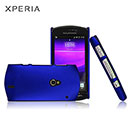 Coque Sony Ericsson Xperia Neo MT15i MT11i Plastique Etui Rigide - Bleu