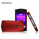 Coque Sony Ericsson Xperia Neo MT15i MT11i Plastique Etui Rigide - Rouge
