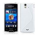 Coque Sony Ericsson Xperia ray ST18i S-Line Silicone Gel Housse - Blanche