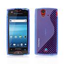 Coque Sony Ericsson Xperia ray ST18i S-Line Silicone Gel Housse - Bleu