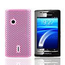 Coque Sony Ericsson Xperia X8 E15i Filet Plastique Etui Rigide - Rose Clair