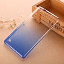 Coque Sony Xperia C4 Dual Degrade Etui Rigide - Bleu
