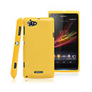 Coque Sony Xperia L S36h Silicone Gel Housse - Jaune