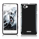 Coque Sony Xperia L S36h Silicone Gel Housse - Noire