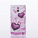 Coque Sony Xperia P LT22i Amour Plastique Etui Rigide - Pourpre