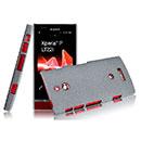 Coque Sony Xperia P LT22i Sables Mouvants Etui Rigide - Gris