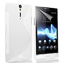Coque Sony Xperia S LT26i S-Line Silicone Gel Housse - Blanche