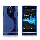 Coque Sony Xperia S LT26i S-Line Silicone Gel Housse - Bleu
