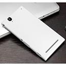 Coque Sony Xperia T2 Ultra XM50h Plastique Etui Rigide - Blanche