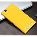 Coque Sony Xperia T2 Ultra XM50h Plastique Etui Rigide - Jaune
