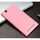 Coque Sony Xperia T2 Ultra XM50h Plastique Etui Rigide - Rose