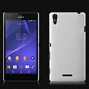 Coque Sony Xperia T3 Plastique Etui Rigide - Blanche