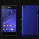 Coque Sony Xperia T3 Plastique Etui Rigide - Bleu
