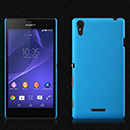 Coque Sony Xperia T3 Plastique Etui Rigide - Bleue Ciel