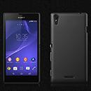 Coque Sony Xperia T3 Plastique Etui Rigide - Noire