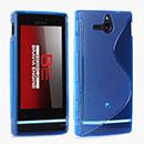 Coque Sony Xperia U ST25i S-Line Silicone Gel Housse - Bleue Ciel