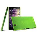 Coque Sony Xperia Z L36H Ultrathin Plastique Etui Rigide - Verte