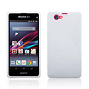 Coque Sony Xperia Z1 Compact Mini S-Line Silicone Gel Housse - Blanche